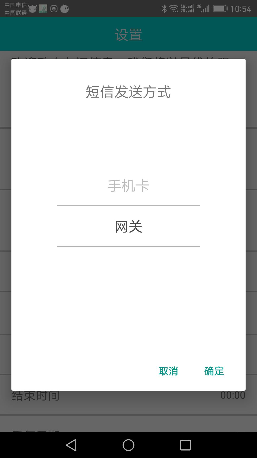 Screenshot_20170218-105430.png