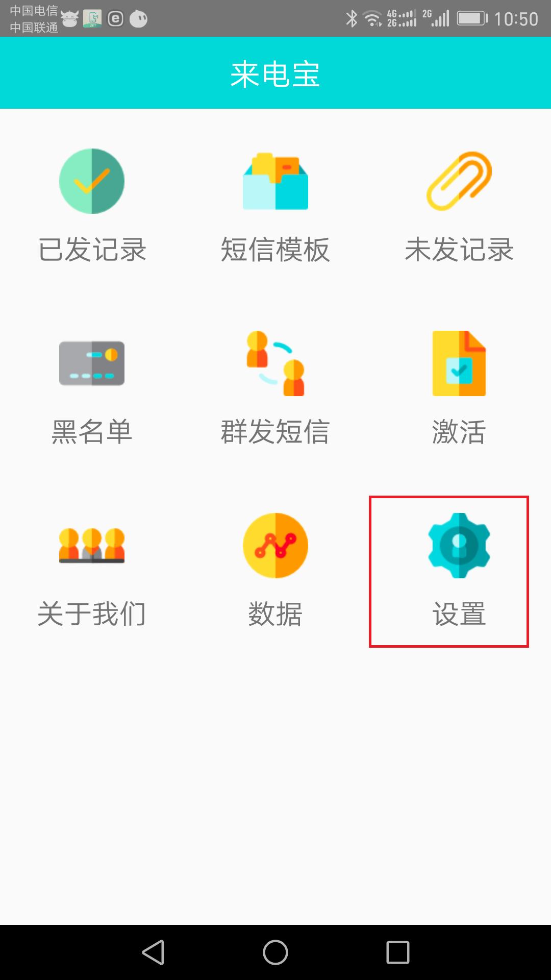 Screenshot_20170218-105050.png