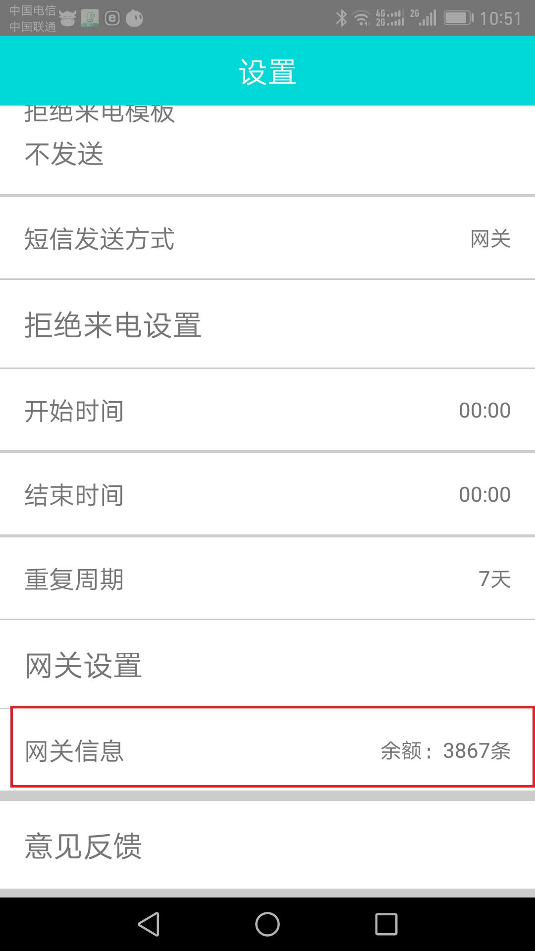 Screenshot_20170218-105107.png