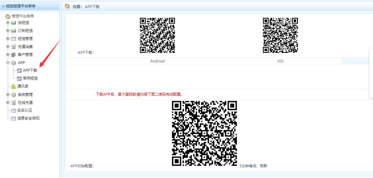 QQ图片20210114120843.png